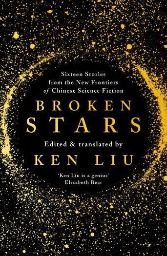 Broken Stars