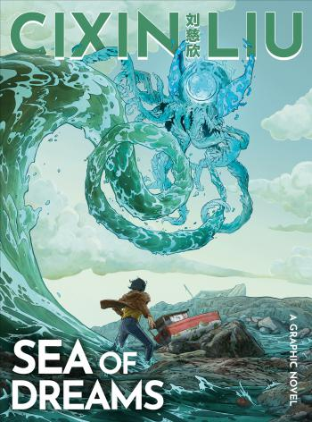 Cixin Liu's Sea of Dreams